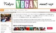 veganmeetup-500x299